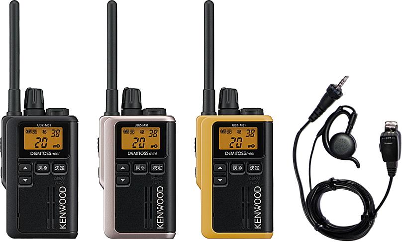 【送料無料】UBZ-M31+HD-KM14耳掛け式イヤホンマイクケンウッド トランシーバー 無線インカム