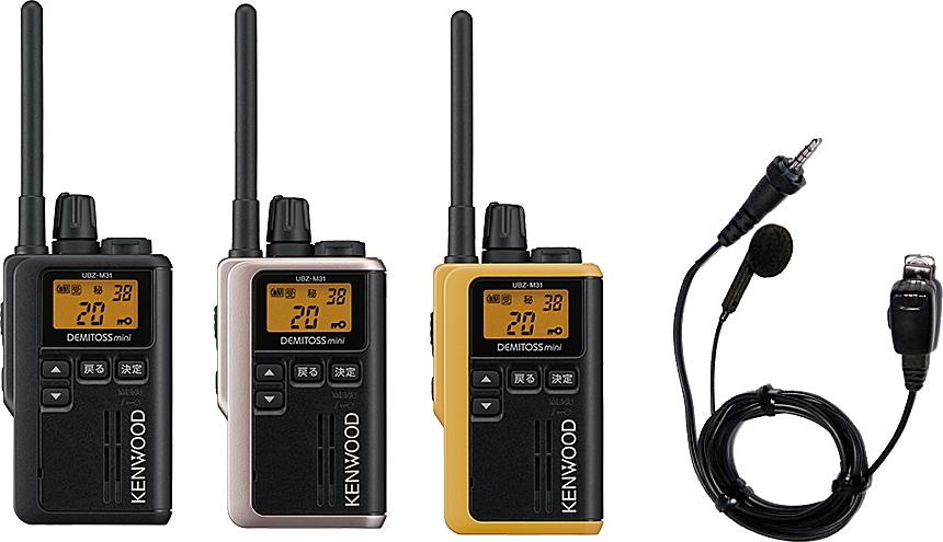 【送料無料】UBZ-M31+HD-KM13オリジナルイヤホンマイクケンウッド トランシーバー 無線インカム
