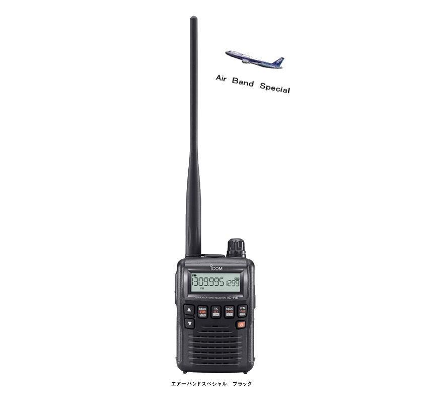 受信改造済 アイコム レシーバー IC-R6エアーバンドスペシャル