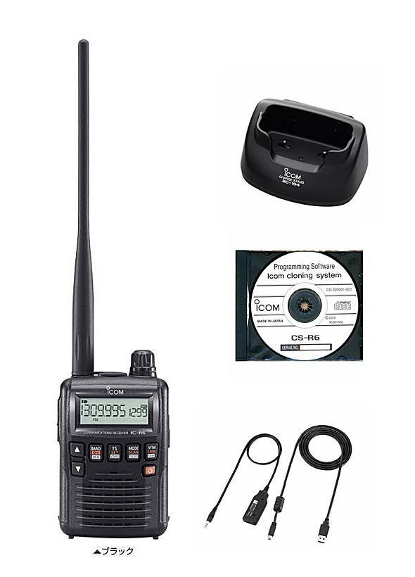 受信改造済 アイコム レシーバー IC-R6クローニング3点セット・充電スタンドBC-194・クローニングソフトCS-R6・クローニングケーブルOPC-478UC