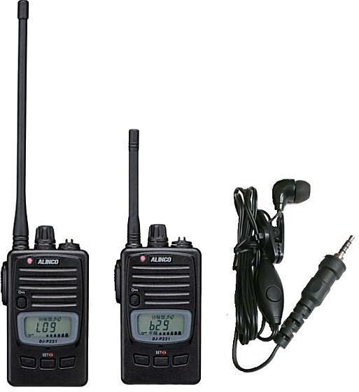 トランシーバー 特定小電力無線機 インカムアルインコ トランシーバー DJ-P221 M/L + HD-13S カナル型イヤホンマイク セット
