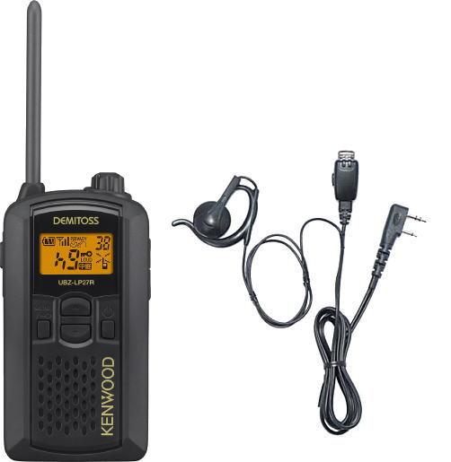 トランシーバー 特定小電力 無線機 インカム中継器対応モデルケンウッド UBZ-LP27R+HD-24M2Kイヤホンマイクセット