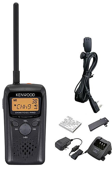トランシーバー 特定小電力 無線機 インカム ケンウッド UBZ-BM20R  HD-24K2 オリジナル イヤホンマイクセット