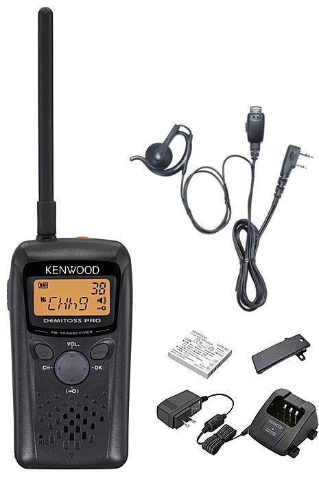 トランシーバー 特定小電力 無線機 インカム ケンウッド UBZ-BM20R  HD-24MK2 オリジナル 耳掛けイヤホンマイクセット