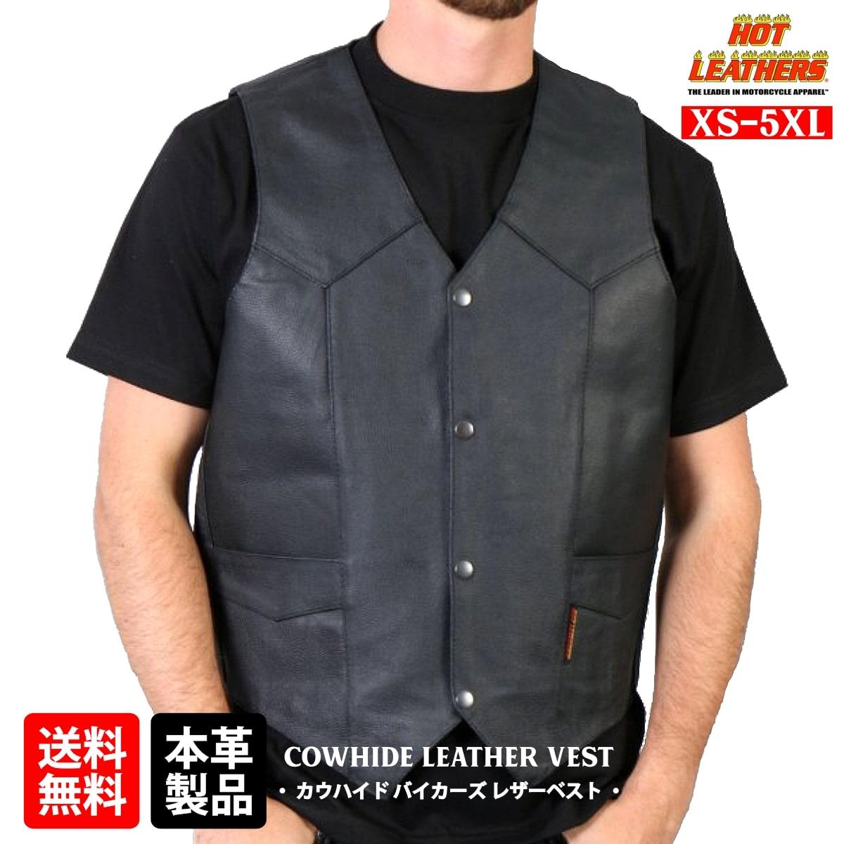 全品ポイント2倍 本国ハーレー乗り愛用の有名ブランド直輸入品 国内では未発売のレアデザインで周りと差をつけろ 送料無料 日本未発売 米国直輸入 Hot Leathers 送料無料限定セール中 Men's Classic style Cowhide Leather Vest 黒 Inside 2ポケット 大きいサイズ バイクに ブラックカラー メンズ 本革 評判 カウハイドレザーベスト Pocket w ホットレザー クラシックスタイル ベスト用アクセサリーに対応