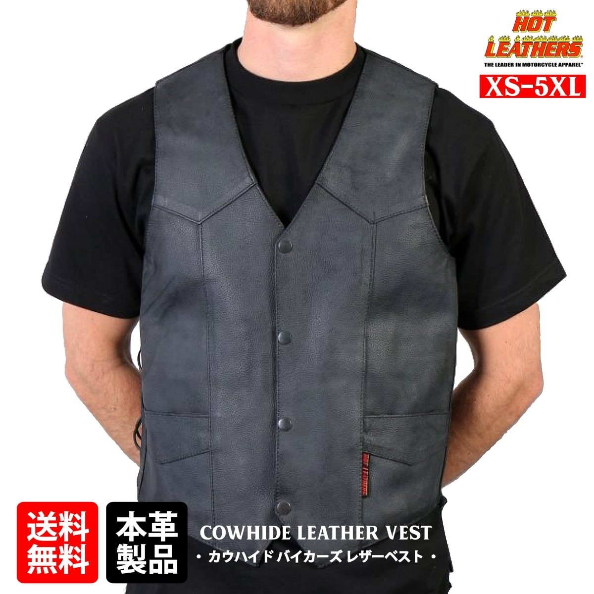全品ポイント2倍 本国ハーレー乗り愛用の有名ブランド直輸入品 国内では未発売のレアデザインで周りと差をつけろ 送料無料 大好評です 日本未発売 米国直輸入 Hot Leathers Men's Cowhide Leather Vest w Side 大きいサイズ サイドレース メンズ 40%OFFの激安セール ベスト用アクセサリーに対応 ホットレザー 黒 バイクに カウハイドレザーベスト 両脇編み上げ Lace 本革 ウエスト調節可能 ブラックカラー