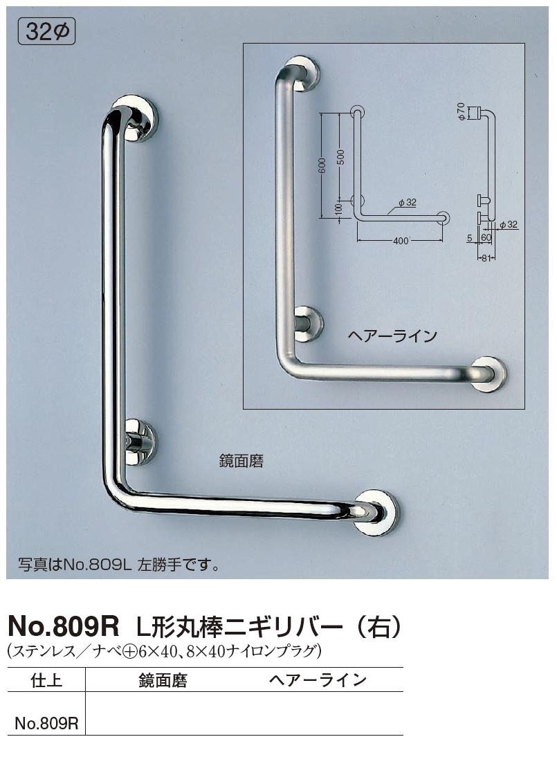 トイレ・浴室用手すり:ステンレス L形丸棒ニギリバー(右) 600×400 送料無料(一部を除く)