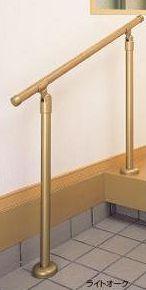 室内用 自立式 玄関手すりセット-GK101