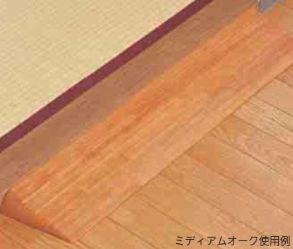 スロープ 室内用段差解消スロープ・木材 800ミリ*196ミリ*50ミリ