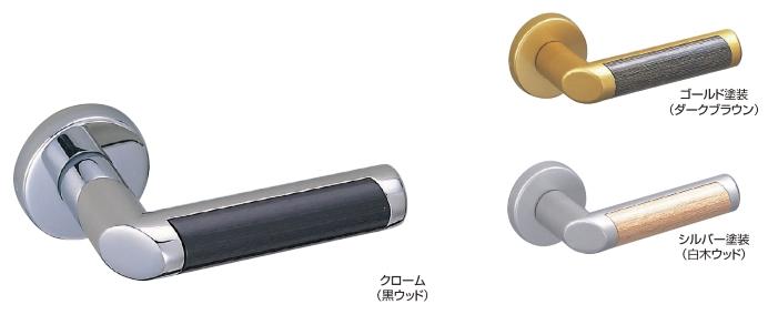 ドアのノブをレバーハンドルへ交換セット:亜鉛合金+積層 ドアレバー(クレスト) チューブラ空錠付[BS50]