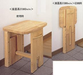 玄関用 木製(集成材)収納いす 高さ380ミリ