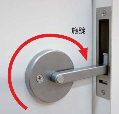 引戸、ドア兼用 回転式トイレ錠