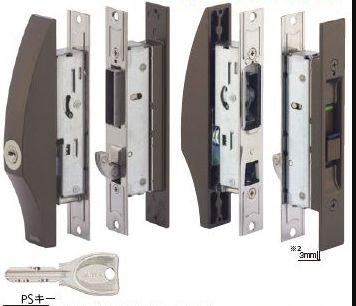玄関 引違錠 プロテクター付き 薄型タイプ