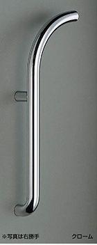 ドア用取っ手 J形丸棒取手(右) 550サイズ
