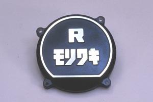 モリワキ/MORIWAKI  ZEPHYR1100 ジェネレーターカバー