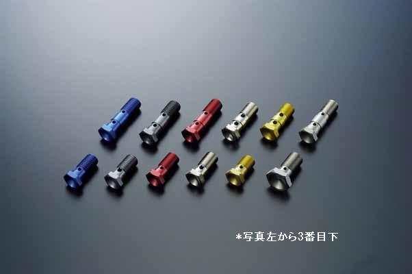 SwageLine / スウェッジライン BANJOボルト(10ケ) 10mm-1.00 シングル (品番 GRP304-10 )