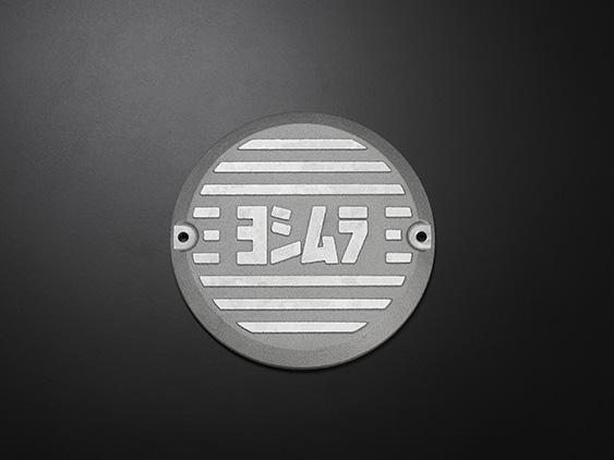 YOSHIMURA/ヨシムラ CB400FOUR (408cc: 74-77 /398cc: 76-77) アルミダイナモカバー シルバー  (品番 280-448-A300)