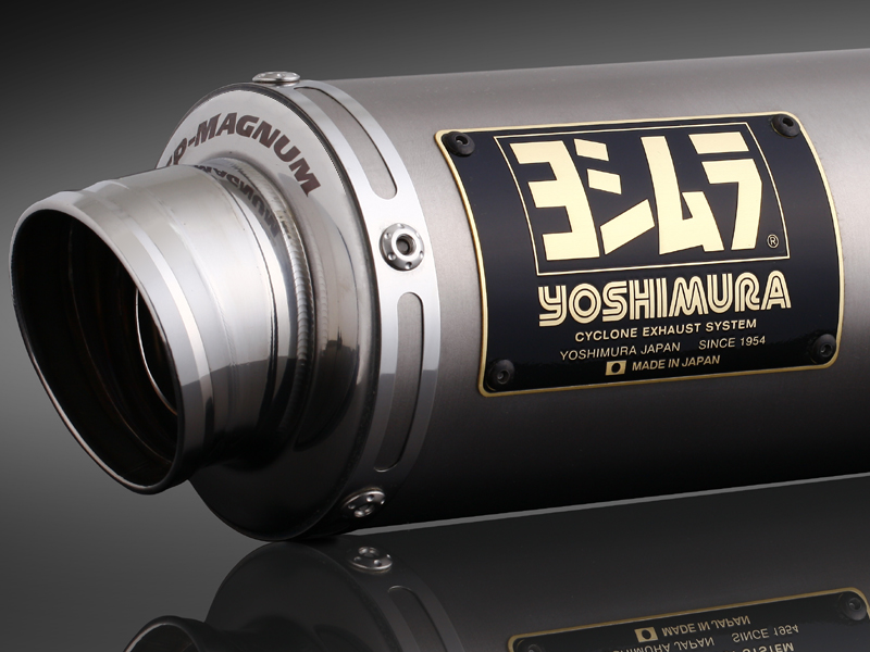 YOSHIMURA/ヨシムラ 機械曲GP-MAGNUMサイクロン SSF PCX125 (18) (品番 110A-40C-5U30 )
