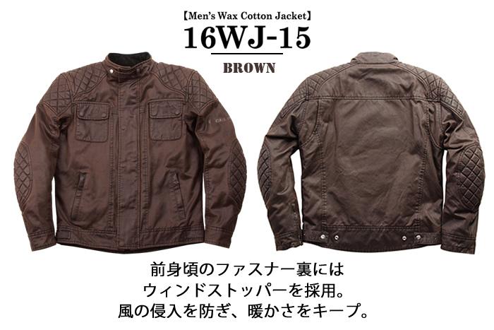 【デグナーWEB正規代理店】 DEGNER/デグナー ワックスコットンジャケット ブラウン Wax Cotton  ( 16WJ-15-BR )
