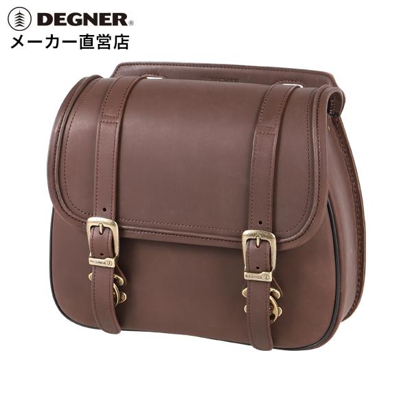 【デグナーWEB正規代理店】 DEGNER/デグナー サドルバッグ ダークブラウン  ( SB-3IN-DB )