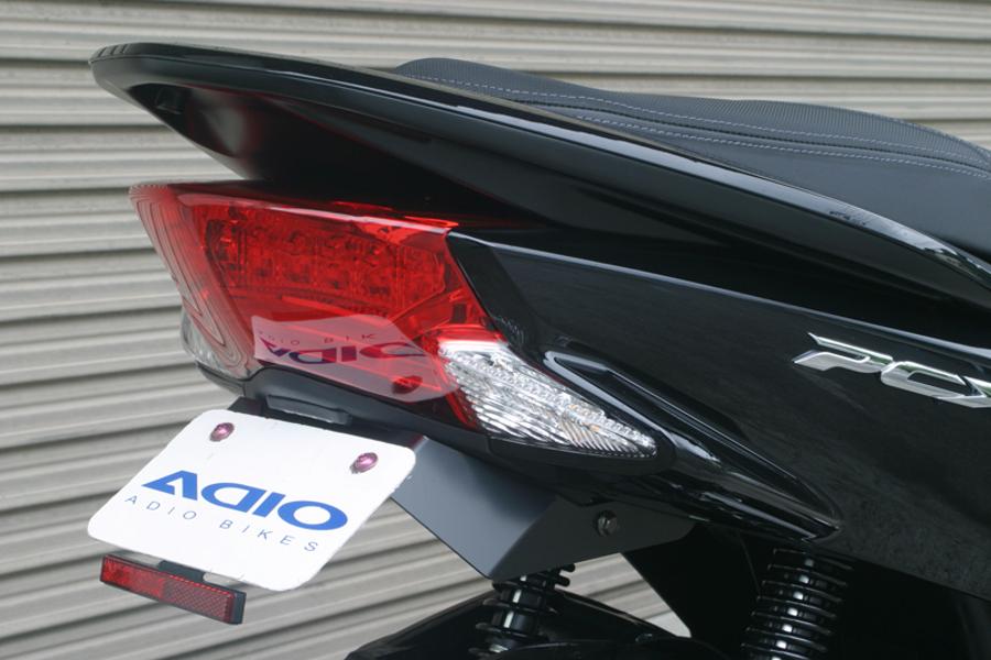 ADIO/アディオ フェンダーレスキット スリムリフレクター付き PCX125 14/4-・150 14/5-(2014年モデル) (品番 BK41123)