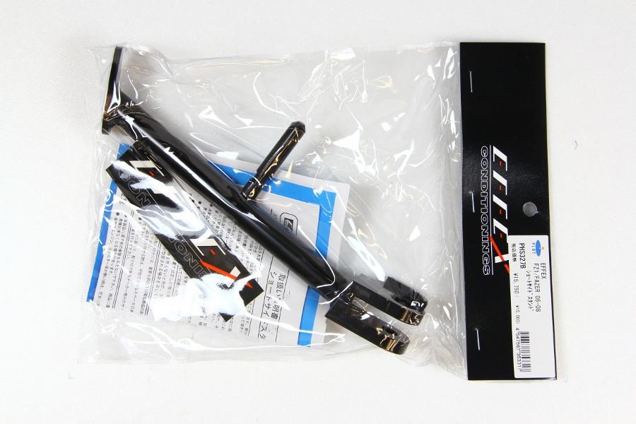 EFFEX/エフェックス ショートサイドスタンド FZ1/FAZER 06-15