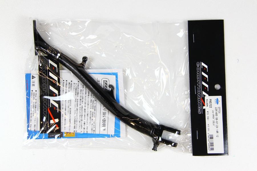 EFFEX/エフェックス ショートサイドスタンド ZZ-R14 06-07/ZX-14R 12-16