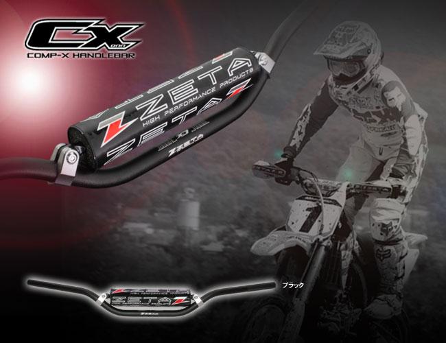 ZETA/ジータ CXバー/BLK MX-123