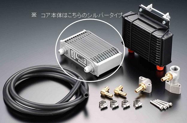 PMC/ピーエムシー 72~80 Z750-1000用 オイルクーラー 10段 シルバー