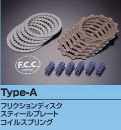 ADVANTAGE/アドバンテージ Z400FX F.C.Cクラッチキット Type-A
