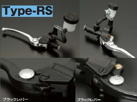 ADVANTAGE/アドバンテージ マスターシリンダー Type-RS ブラックレバー φ14mm