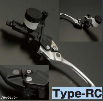 ADVANTAGE/アドバンテージ マスターシリンダー Type-RC シルバーレバー φ5/8inc (15.9mm)