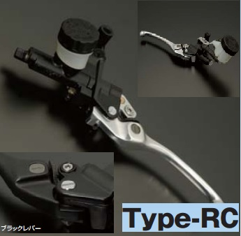 ADVANTAGE/アドバンテージ マスターシリンダー Type-RC シルバーレバー φ14mm