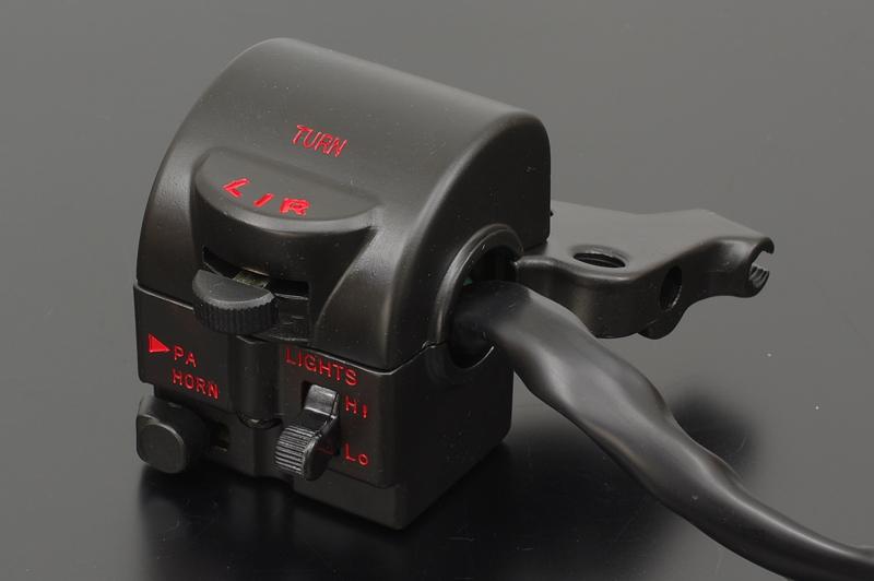 【PMC.Inc】 ハンドルスイッチ 左側 CB400Four 【適応型式 CB400E (398cc) CB400FE (408cc)】 ※NC36車輌には適合しません。  ブラック