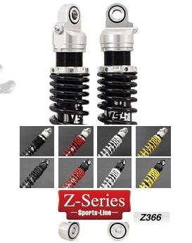 【PMC.Inc】 YSS ツインショック Sports Line Zシリーズ 366ボディ ゼファー750 左右セット