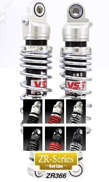 【PMC.Inc】 YSS ツインショック Rod Line ZRシリーズ 366ボディ V-MAX (-06) 左右セット