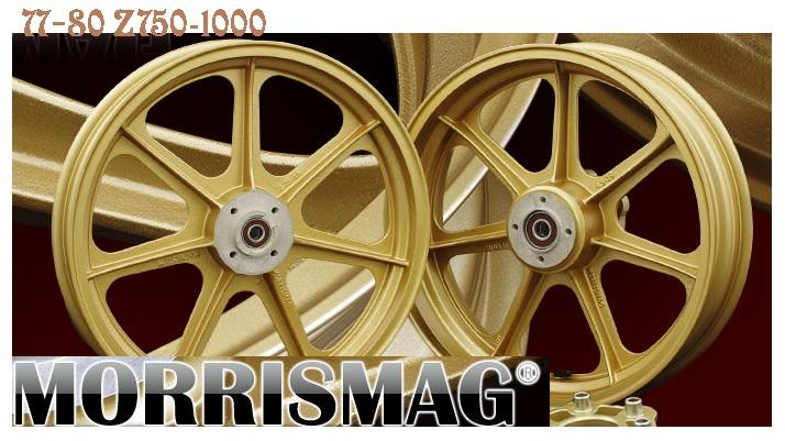 【PMC.Inc】 MORRISMAG(モーリス)ホイール フロント・リアセット 77-80 Z750-1000 品番69-141