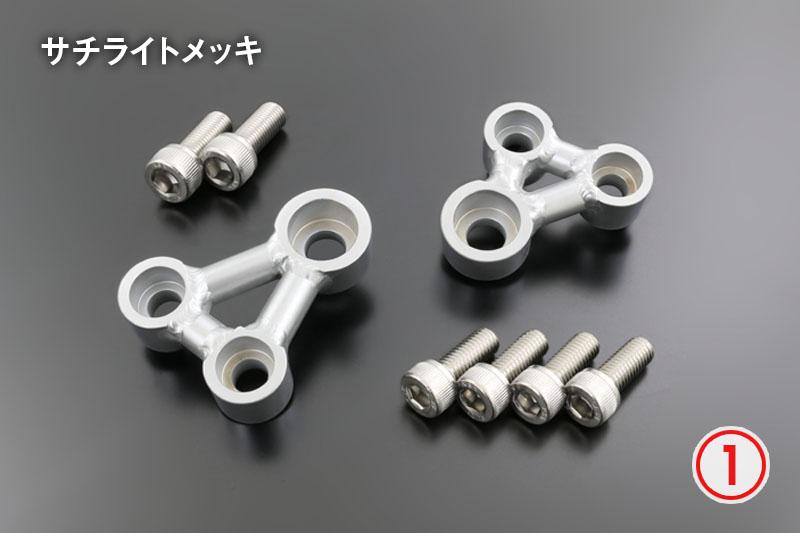 【PMC.Inc】 Z900RS シリンダーヘッドマウント 鋼サチライトメッキ   (品番 189-5111 )