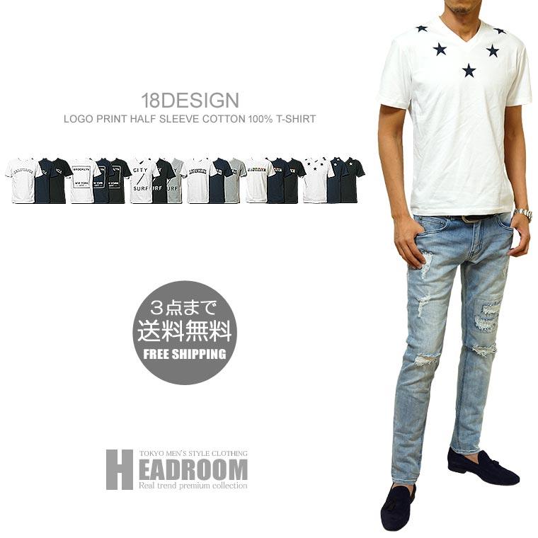 9f383dc7 auc-headroom: T-shirt men Zushi tea logo design print short sleeves ...