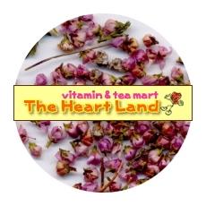 ハーブティー用ドライハーブ 付与 GET ヒース エリカ 健康茶 10g ハーブティー ハーブ 毎日がバーゲンセール