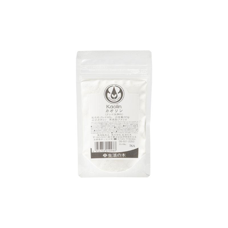 クレイパックは吸収 吸着力に優れ 余分な皮脂の除去に効果的 日本メーカー新品 GET 生活の木 30g クレイ 手作り化粧品 カオリン 希少