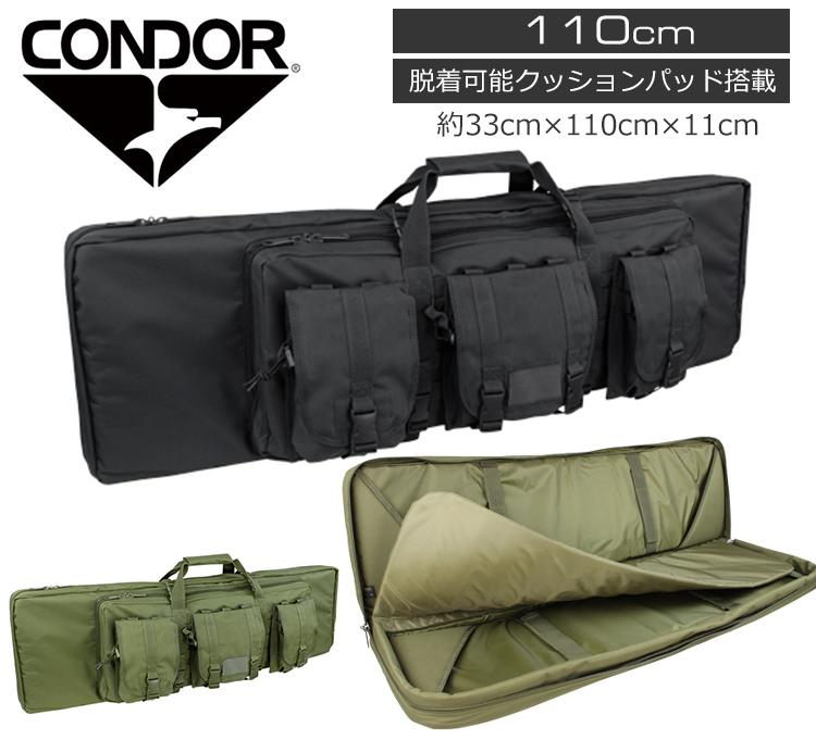 CONDOR 152 42インチ ダブルライフルケース BK