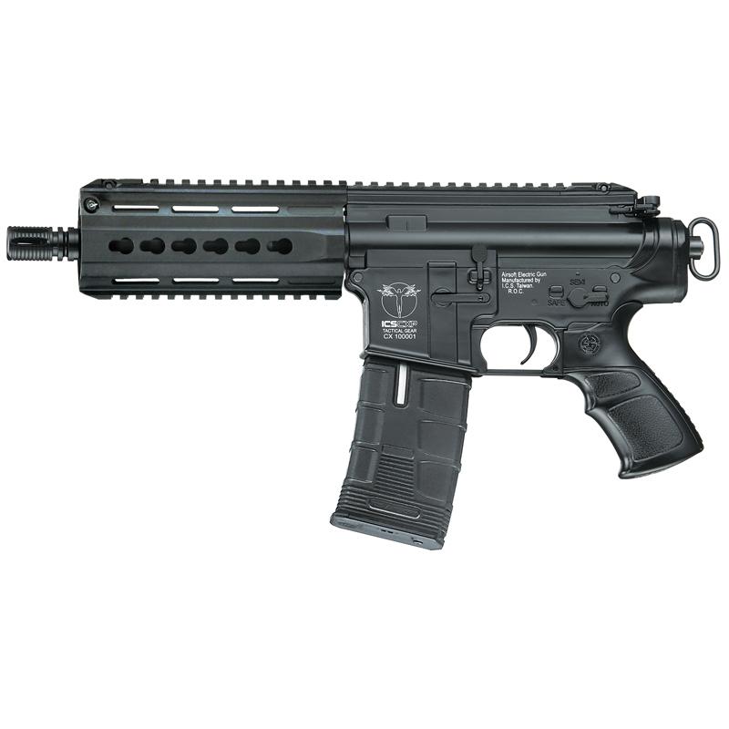 ICS CXP-15 Pistol SPORT LINE AEG (JP Ver.)