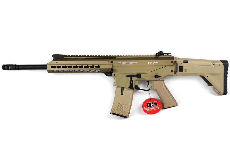 ICS CXP APE ライフル (JPVer./電動ブローバック) FDE