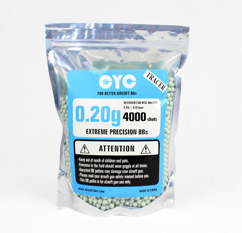 【最安値に挑戦!】 20袋セット!CYC発光精密BB弾 0.2g 4000発入