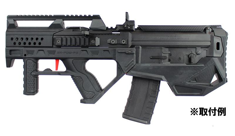 SRU GHK G5用 PDW PS ブルパップカスタムキット BK