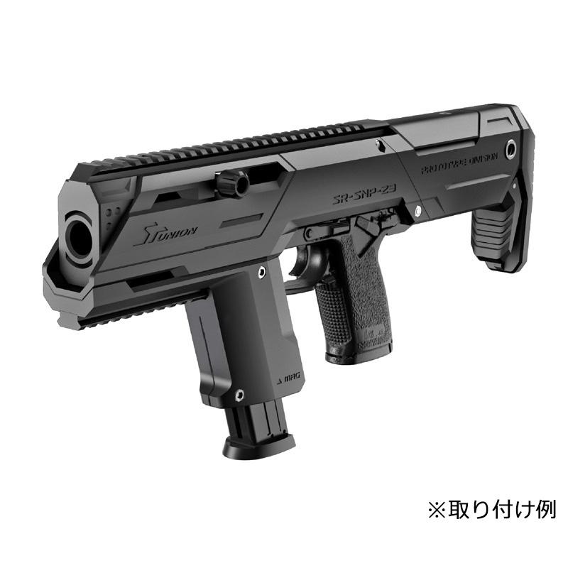 SRU MK23 Stealth sniper kit (Tokyo Marui NBB/KSC, KWA GBB correspondence)