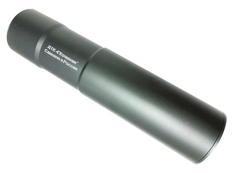 【ポイント10倍!12月24日8時59分まで】Airsoft Artisan ZENIT DTK-4タイプサイレンサー (14mm逆ネジ)