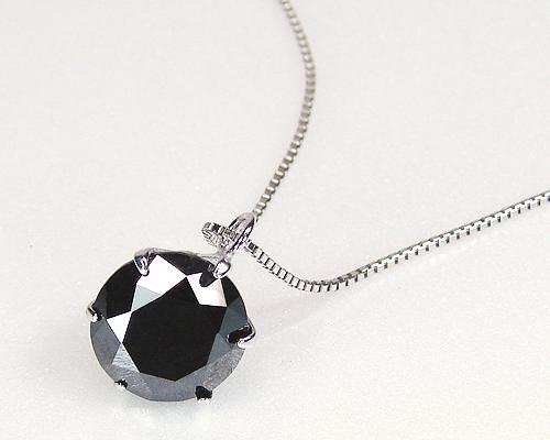天然ブラックダイヤモンド超大粒2.0カラット一粒ダイヤ!【送料無料】〇〇【4月誕生石ダイヤ】【レディース,激安,特価,通販】