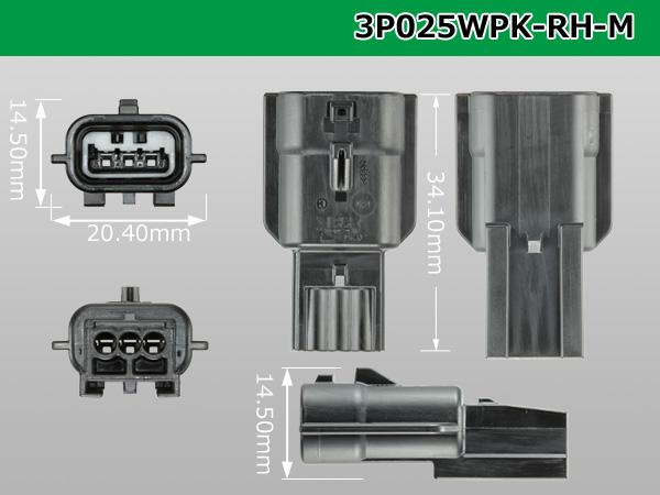야사키 025형 방수 RH3극히 M연결기/3 P025WPK-RH-M